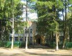 6 школа омутнинск – Сайт школы №6 г.Омутнинска — Сведения об образовательной организации
