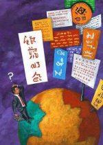 На переводчика сколько учиться – учиться на переводчика — Кто поступил на переводчика, скажите пожалуйста, трудно ли это? Сколько лет нужно учиться? Какие языки вы выбрали? — 22 ответа