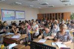 Сайт большемурашкинской средней школы – Сайт Большемурашкинской средней школы — Материально-техническое обеспечение и оснащенность образовательного процесса