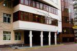 2107 школа здоровья – Государственное бюджетное общеобразовательное учреждение города Москвы «Школа № 2107»