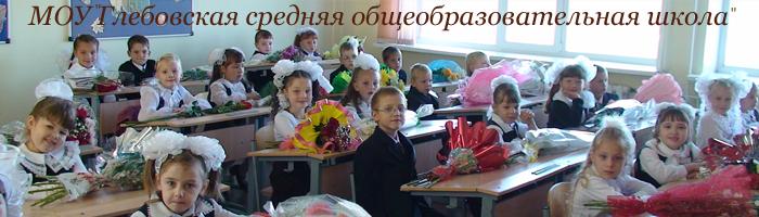 Централизованная бухгалтерия химки детские сады школы какие документы нужно подать на регистрацию ип