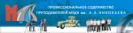 Народного ополчения 31 колледж – Московский автомобильно-дорожный колледжим.А.А. Николаева, вид деятельности и адрес Народного Ополчения, 31 в Москве