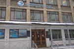 Профессиональный лицей 25 – 1 корпус «Судостроительный профессиональный лицей №25» — г.Санкт-Петербург, ул. Кронштадтская, 5