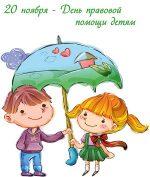 Садик 137 – Государственное бюджетное дошкольное образовательное учреждение детский сад № 137 с приоритетным осуществлением деятельности по познавательно-речевому развитию детей Невского района Санкт-Петербурга
