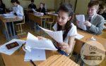 Сдать егэ досрочно – Досрочная сдача ЕГЭ / Содержание блога / Статьи о подготовке к ЕГЭ и ОГЭ на Ege-Merlin.ru