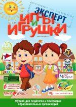 97 детский сад киров – МКДОУ №97 — Ребёнку в детском саду должно быть хорошо, интересно и весело жить!