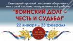 Адрес 49 школа – Школа №49, Краснодар — адрес, номера телефонов, схема проезда на карте Краснодара, отзывы, веб-сайт, режим работы