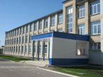 Кременкуль школа – | VK