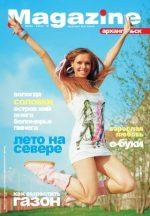 Массажист эстетист это кто – Курс «Массажист-эстетист» или «Классический и гармонизирующий массаж с эстетикой лица и тела» в Москве, Москва — T&P
