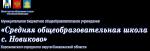 Сайт корсаковской средней школы корсаковского района – Сайт Корсаковской средней школы – Структура и органы управления образовательной организацией