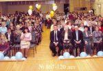 867 сош – Руководство. Педагогические и иные работники, ГБОУ Школа № 867, Москва