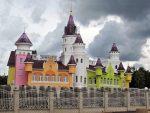 Детский сад ленинский район – Ленинский район : Московская область : GosRegion