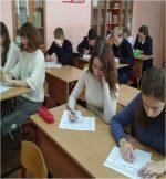 Гимназия 7 торжок электронный журнал – Новости нашей гимназии – Сайт гимназии №7 города Торжка