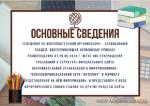 Сайт андреевской школы судогодского района – Новости школы — МБОУ Андреевская СОШ