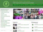 Сайт блпк улан удэ – ГБПОУ «Бурятский лесопромышленный колледж» |
