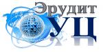 """Саянск 3 школа – МОУ """"СОШ № 3"""" г.Саянск"""