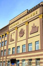 В нижнем новгороде колледж – Государственные колледжи и техникумы Нижнего Новгорода — Учёба.ру