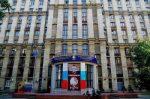 Вуз рггу – Российский государственный гуманитарный университет – это… Что такое Российский государственный гуманитарный университет?