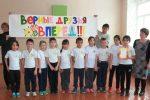 Сайт сафакулевской школы – Каталог статей – Сайт Сафакулевской школы