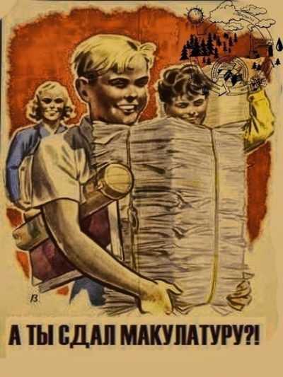 школа 52 киров электронный дневник