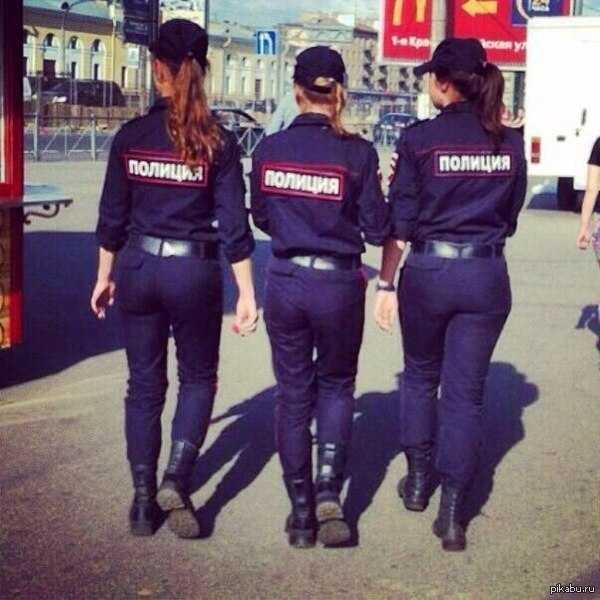 Требования для работы в полиции девушкам высокооплачиваемая работа для девушек в севастополе