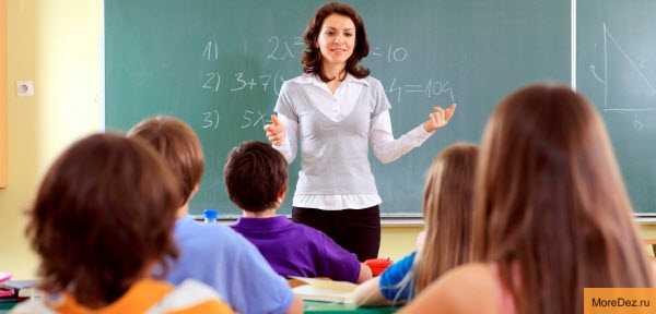 Воспитатель после 9 класса